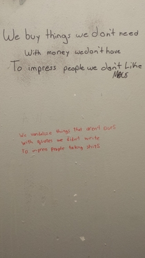 Pic #1 - This is bathroom poets