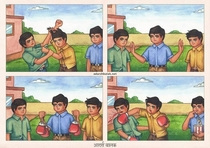Pic #2 - Adarsh Balak ideal boy comics from India