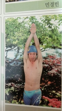 Pic #2 - Korean high school allows anything goes yearbook photos