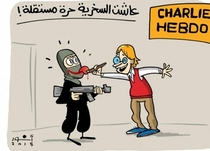 Pic #6 - Arab newspapers around the world react to Charlie Hebdo attack