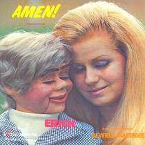 Pic #6 - Some seriously awkward old album covers