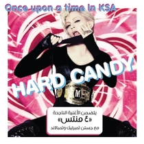 Pic #9 - In the Middle East album covers are often photoshopped for modesty The results can be hilarious