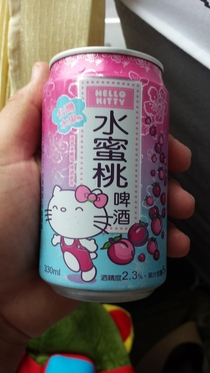 So they make Hello Kitty Beer here in China