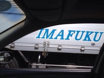 Some japanese companies have awkward names I saw this on a truck