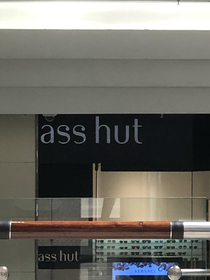 Sunglass Hut must be desperate for patrons