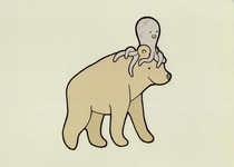 The Official Mascot of OctoberOctobear