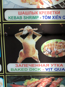 This seductive duck I found on a menu in Vietnam complete with an excellent typo