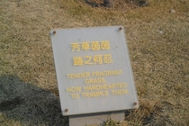 This Stay Off The Grass sign in the Beijing Olympic Park appeals to you emotionally X-Post from Mildlyinterresting
