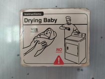Thys baby drying manual on my hotels fridge