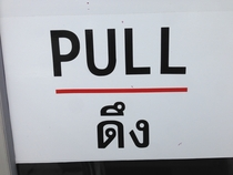 TIL the word for Pull in Thai looks like an old school doctor ready for some fisticuffs