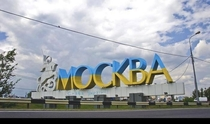 Vandals painted the sign on the entrance of Moscow in colors of Ukrainian flag