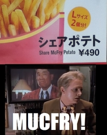 Was in Japanese Mcdonalds and couldnt help but think of this