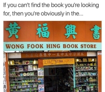 WONG FOOK HING BOOK STORE