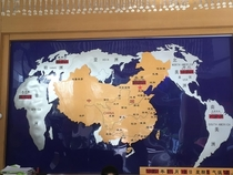 World map in a Chinese hotel x-post rChina
