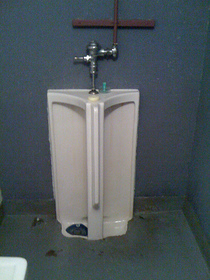 Worlds most awkward urinal